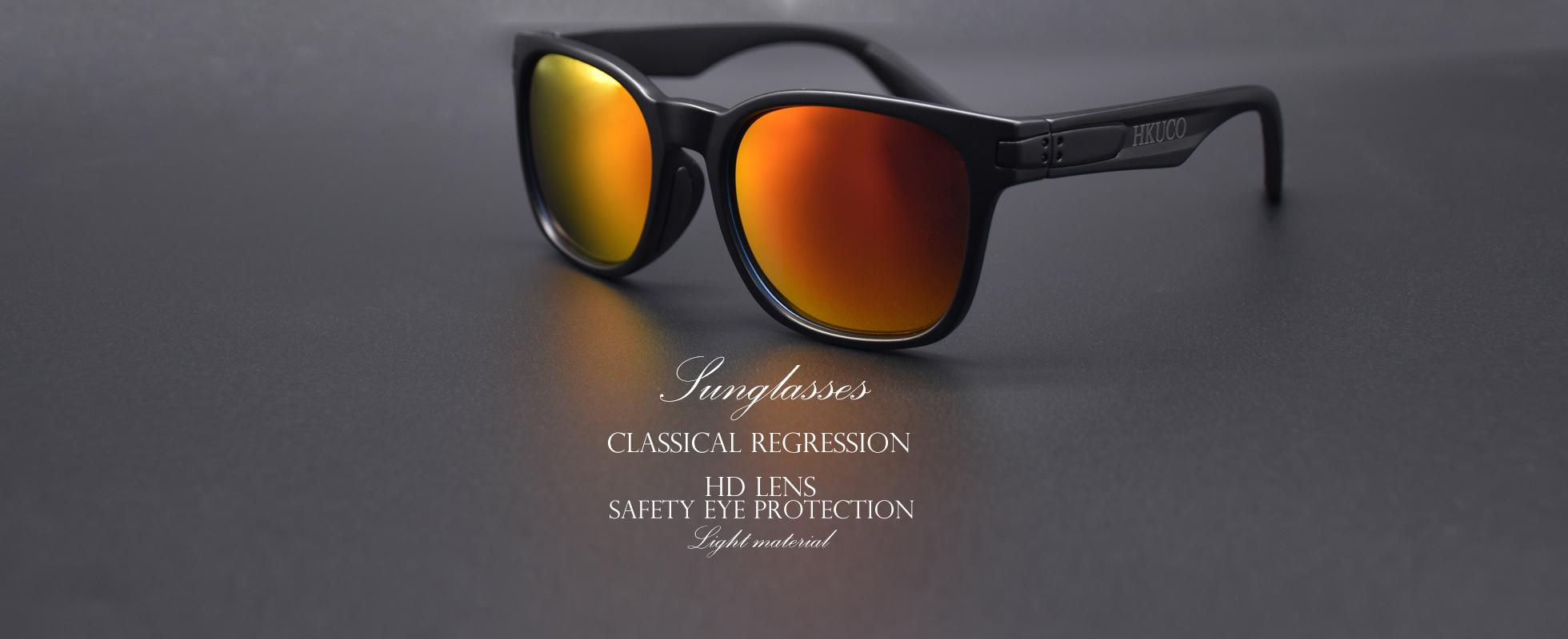 catalog/banner/HKUCO-Sunglasses-20180516-1.jpg